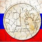 Запад превратил Россию в финансовую колонию со слабым рублем