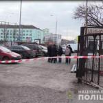 В Киеве обнаружили тело убитой женщины