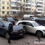 В Киеве произошел взрыв автомобиля