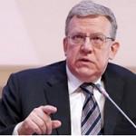 Кудрин обвинил ленивый русский народ в отставании от Запада на 40 лет