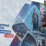 Первая «пятилетка» Крымской весны: как крымчане относятся к референдуму