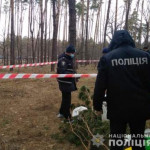В Киеве обнаружили тело новорожденной девочки