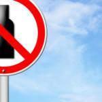 К чему приводит злоупотребление спиртными напитками?