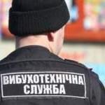 Взрыв в Киеве: новые подробности