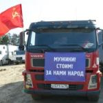 Дальнобойщики выдвинули политические требования