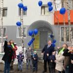 Сергей Великий: «Людям с аутизмом необходима поддержка для того, чтобы жить»