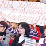 В Петербурге увольняют учителей, задающих вопросы о зарплатах