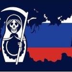 Исследование выявило убыль населения в 60 регионах России
