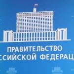Беспросветный кризис: правительство РФ ведет страну в тупик