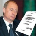 Господин Путин, Вы большой ученый