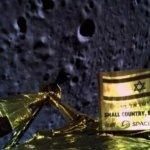 Израильский модуль Beresheet потерпел крушение при попытке посадки на поверхность Луны