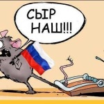 Эксперты засомневались в Крыме и «русском мире»