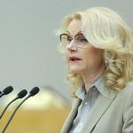 Беды российской демографии: срочно нужны «не косметические» меры