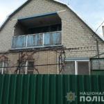 Боевики обстреляли дома местных жителей на Донбассе