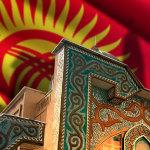 Очередь дошла до Киргизии: США открыто вмешиваются в выборы суверенного государства