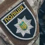 На Киевщине изъяли наркотики на миллион гривен