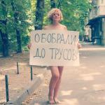 Арестованная соратница Ходорковского Шевченко собралась в Гордуму