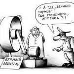Цивилизационный фундамент России тогда не расползся окончательно благодаря ….