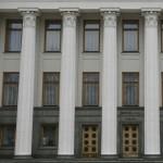 В Раду внесли законопроект о конфискации имущества у жителей Донбасса
