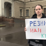 Общественники требуют снять с должности депутата-наркомана Резника
