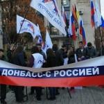 МИД РФ: Украина вновь выдумала обвинения против России