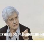 Людмила Фионова: Почему мы не сопротивляемся?