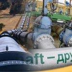 «Роснефть» не готова соответствовать требованиям по качеству сдаваемой нефти