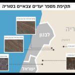 SOHR: ЦАХАЛ атаковал к югу от Дамаска позиции иранских военных и ливанской «Хизбаллы»