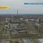 Глава Росприроднадзора предупредила об угрозе «второго Чернобыля» в России