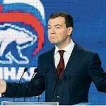 Правительство Медведева: Пенсии отняли, теперь заберем ваши дома