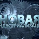 В России давят креативный класс — поэтому «новая индустриализация» в РФ невозможна