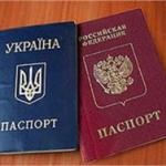 В Кремле не возражают против украинских паспортов