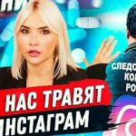 Блогер разоблачила производителя косметики из Чебоксар