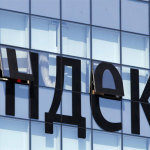 Интернет-компания «Яндекс» может стать государственной