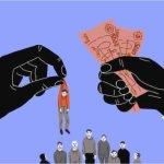 Моральный подкуп как одно из средств подавления народа