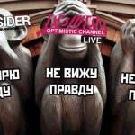 Когда властям надоест терпеть антироссийскую пропаганду в либеральных СМИ?