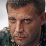 Захарченко убили собственные охранники?