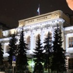 ЦБ предложил банкам вторгнуться в личную жизнь россиян и нарушить закон