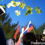Андрей Коряковцев: Сквер вернули городу. Но протесты еще будут