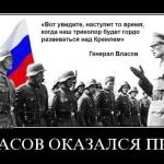 У русских – титульной нации нет своих символов