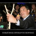 Ракетные проекты Роскосмоса