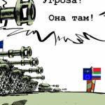 США и НАТО осваивают будущий театр военных действий в Польше и Прибалтике