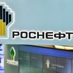 Предложения «Роснефти» не направлены модернизацию системы транспортировки нефти