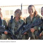 Женщины и армия