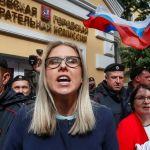 ФАН раскроет секреты оппозиции в новой программе «Анатомия протеста — 2019»