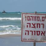 Минздрав Израиля просит воздержаться от купания на пляжах Нагарии