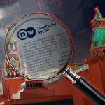Немецкое издание Deutsche Welle манипулирует сознанием россиян