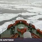 Учёные представили суперсталь для Арктики