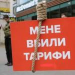 Грядет очередное подорожание, украинцам нечем платить за отопление