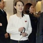 В Южной Корее намерены возбудить дело против сестры Ким Чен Ына